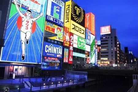 大阪の裏カジノ・闇カジノ・インカジの場所は??ミナミ・宗右衛門町はマンカジも?